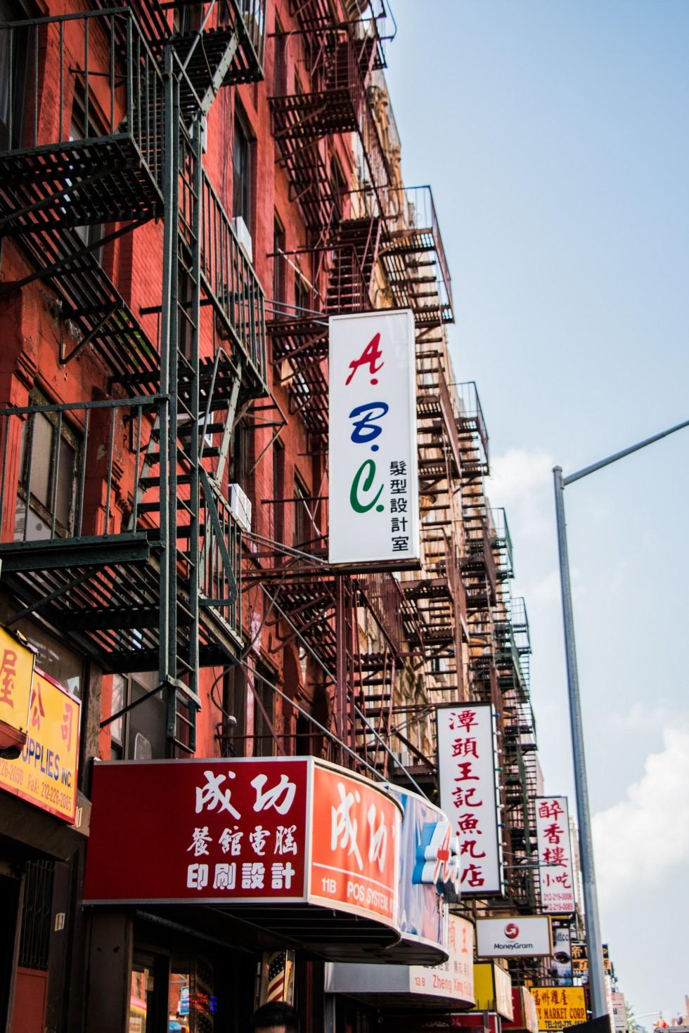 china-town-nyc