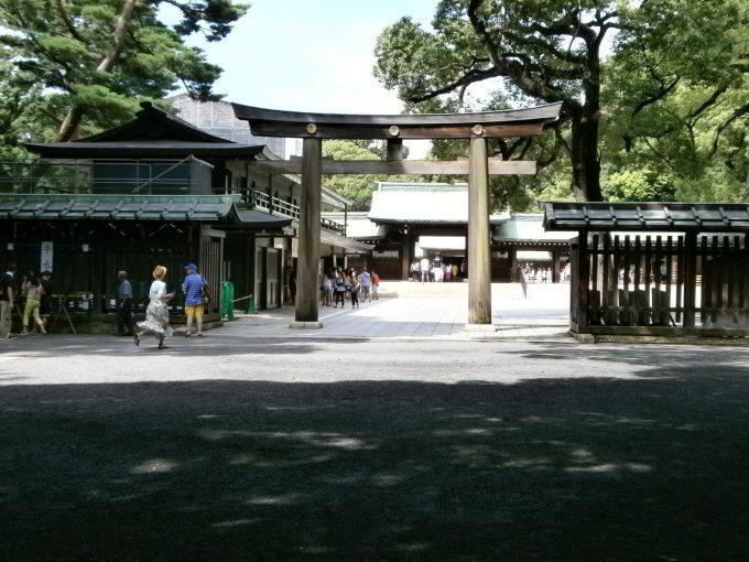 Japan 2 017