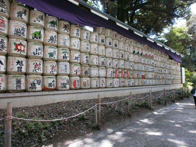 Japan 2 070