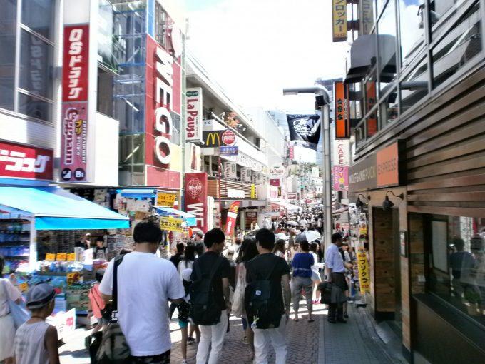 Japan 2 080