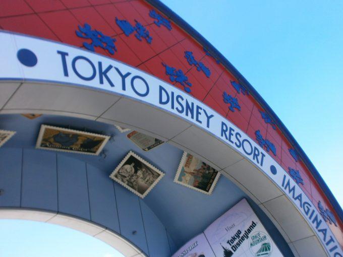 Tokyo Disney 007