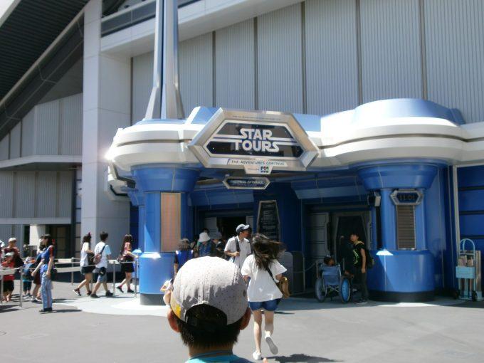Tokyo Disney 031