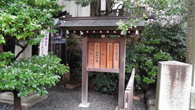 tokyo-2017-1-099