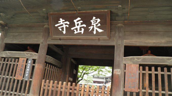 tokyo-2017-6-092