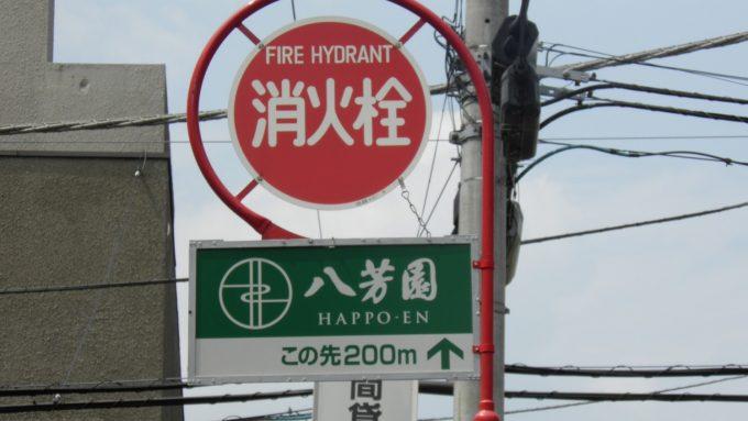 tokyo-2017-6-206
