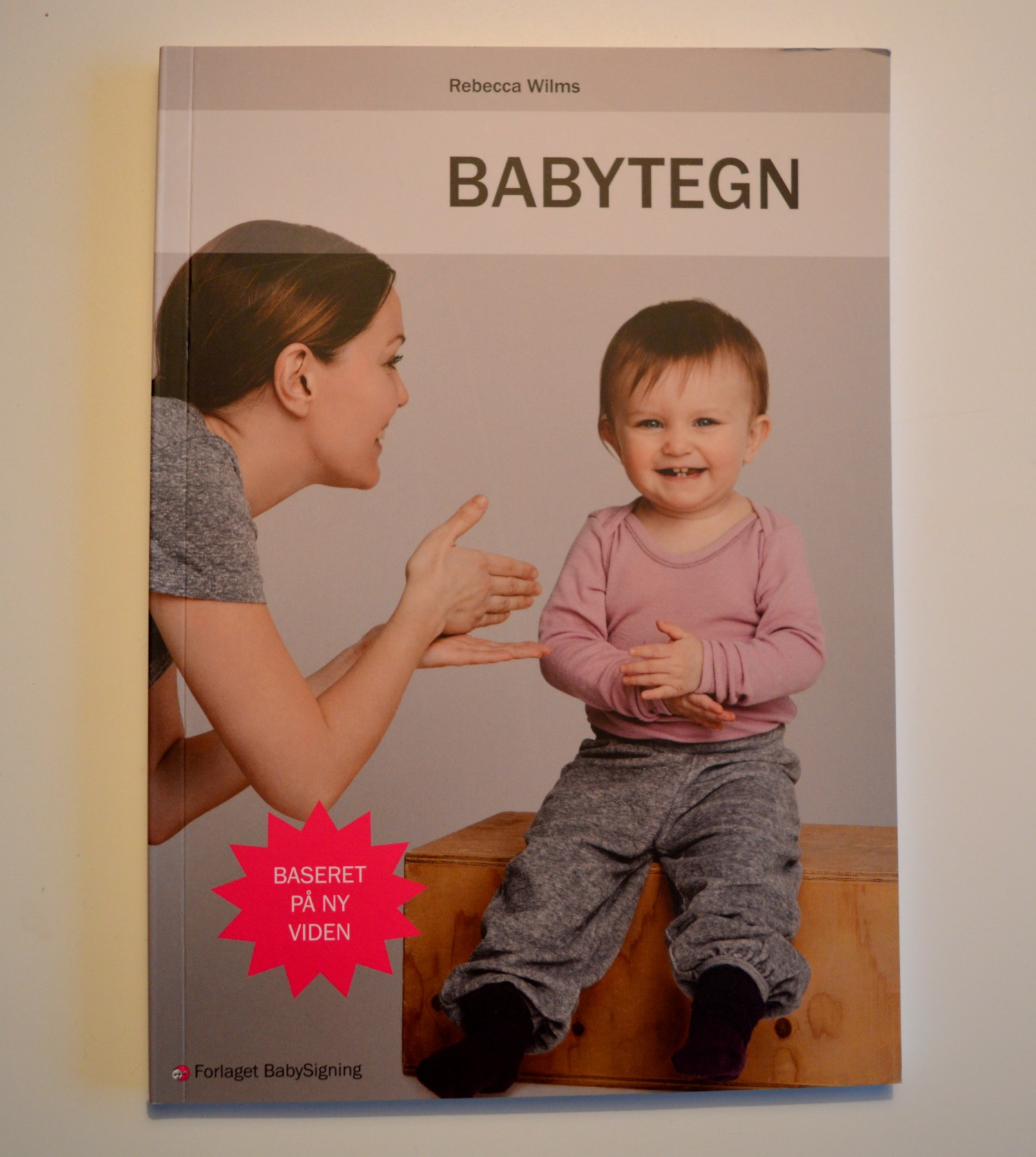 babytegn2