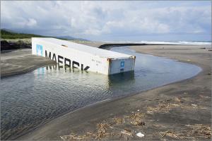 maersk-box-under-sand