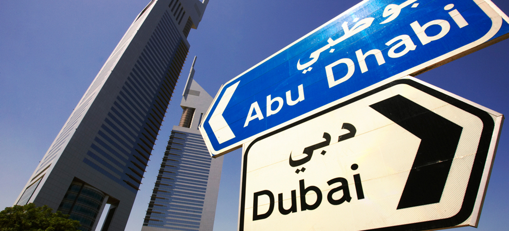 Abu-Dhabi-and-Dubai-road-signs-keyimage