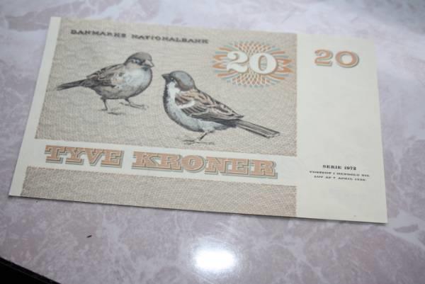 20-kr-seddel-c8672-b-1439145-bankfrisk-flot-seddel
