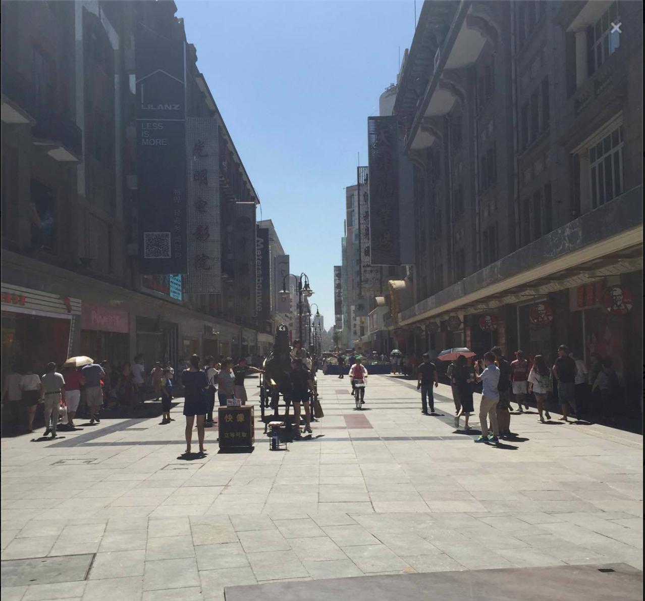 Riverside 66 - den meget kendte shoppinggade tæt på lejligheden!