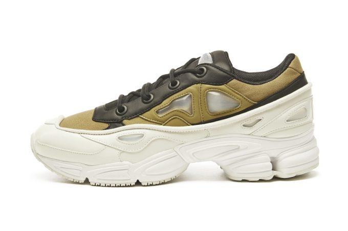 adidas-raf-simons-fw17-footwear-06-1200x800