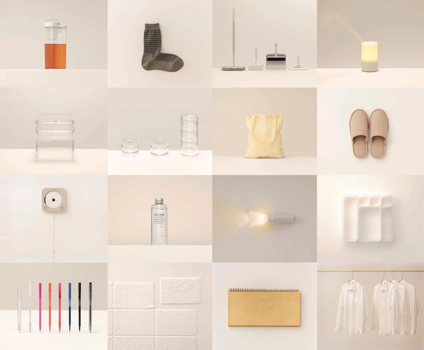 Muji is known for their simple and functional design.