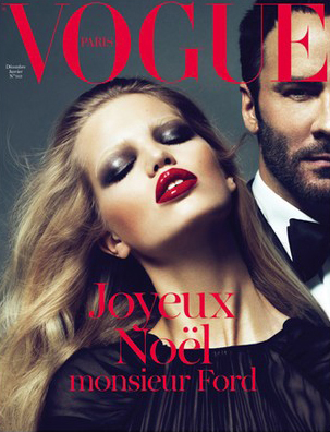 vogue+cover