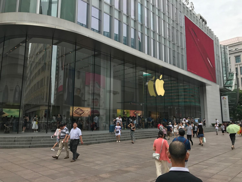 Meget stor Apple butik på Nanjing Road.