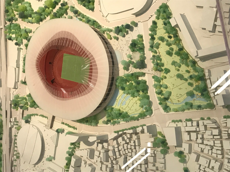 Stadion set ovenfra