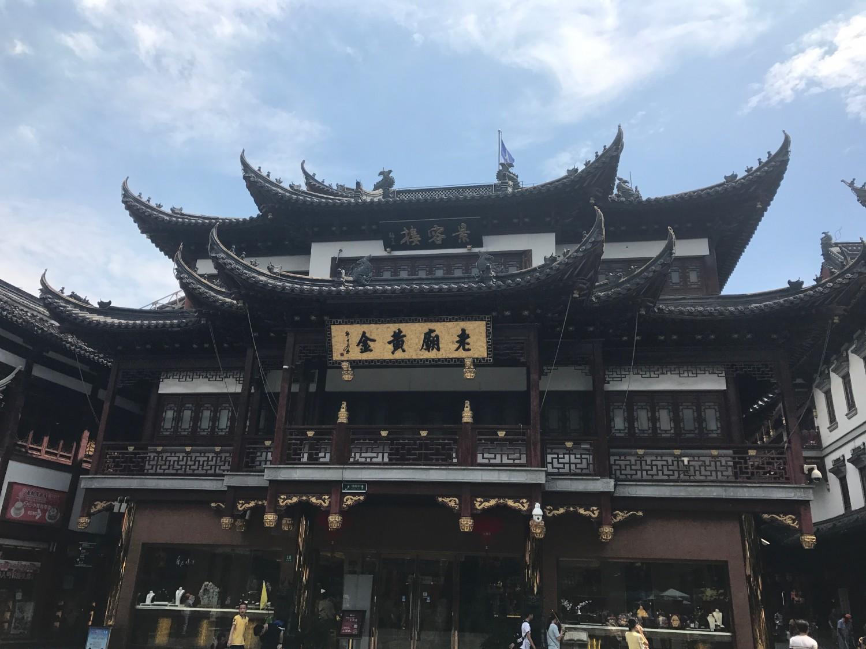 Endnu et tempel :)