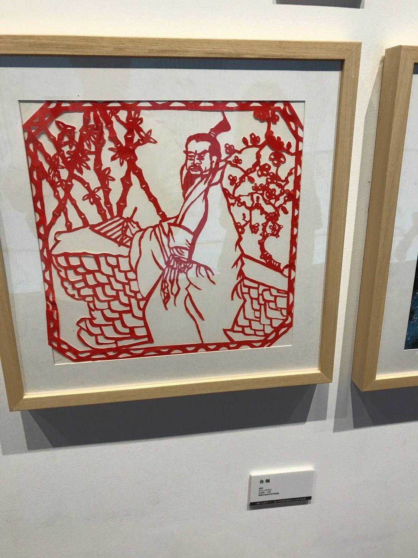 Håndklippet kinesisk papirkunst