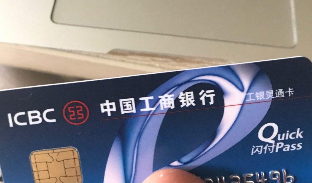 Sådan ser det kinesiske kort ud.