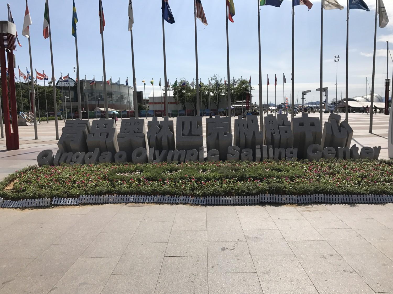 Det olympiske område