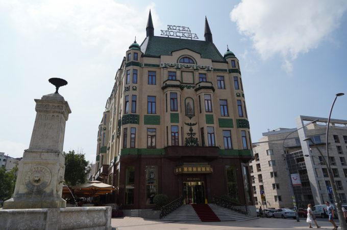 Hotel_Moskva_Beograd_Serbia_Marina_Aagaard_blog_travel