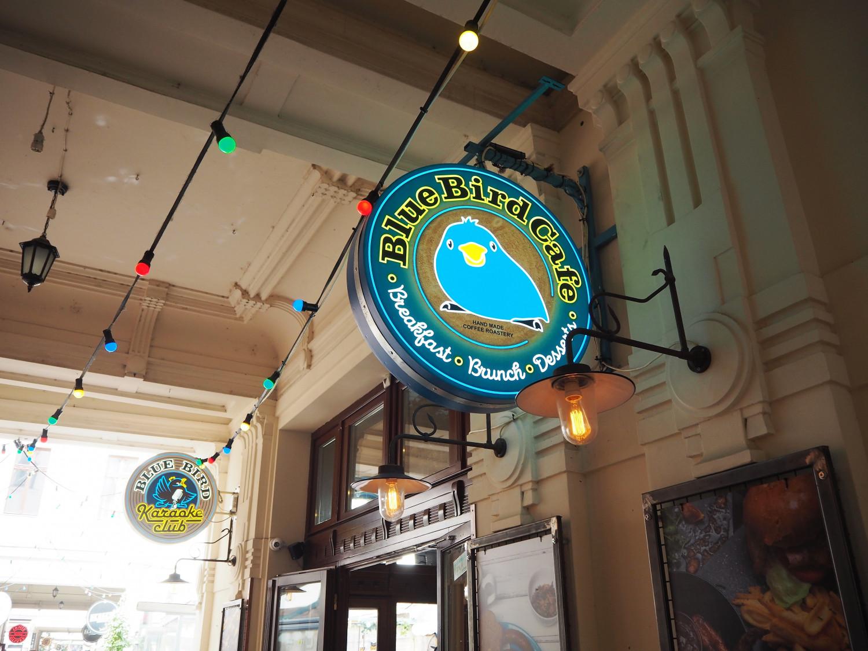 Budapest guide Bluebird cafe