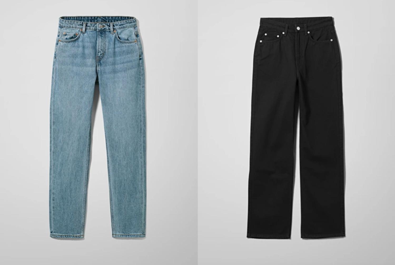 basis bukser fra Weekday