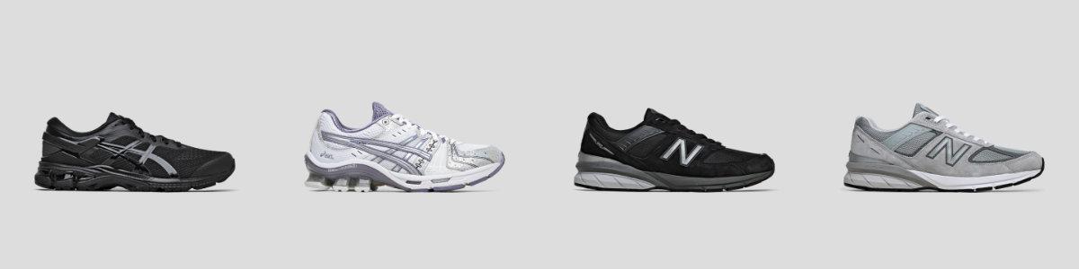 basis sko fra Rezet Store