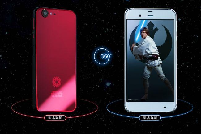 softbank-star-wars-mobil-1
