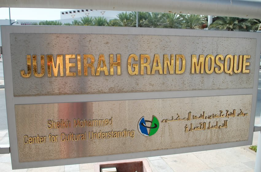 Jumeirah Grand Moske