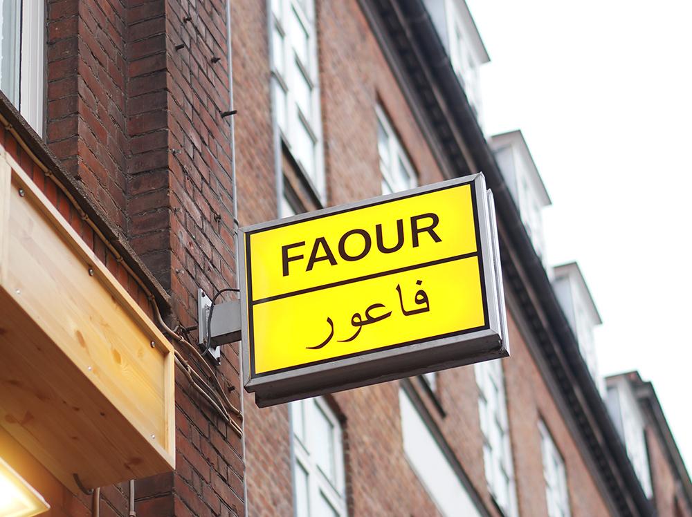 faour-aarhus