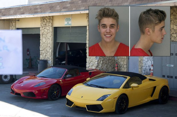 "Justin Bieber's ""mug shot"""
