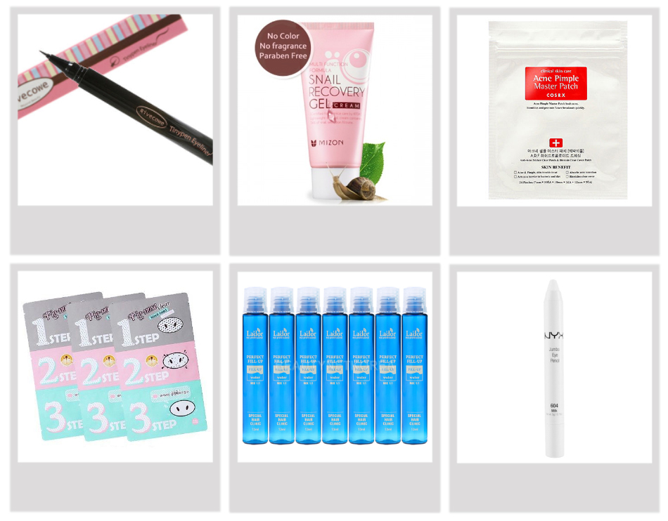 ebay-fund-køb-2016-korean-beauty-makeup-hudpleje