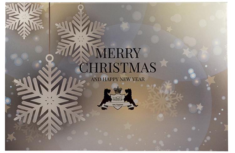 hotmakeup-merry-christmas-24-beauty-calendar-limited-edition-1