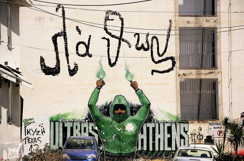 IMG_4884 Athen_1000